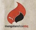 puma mongolian bbq logo